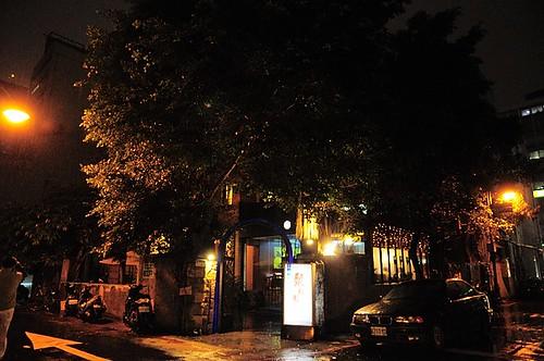 三板橋會館‧聚朋園 美食