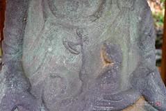 MARIA STONE STATUE AT DAIHOJI in Narai-Juku./ 大宝寺のマリア地蔵、奈良井宿、塩尻、長野県