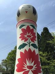 Big Doll. (MIREILLE) Tags: sculpture japan doll  kokeshi naruko