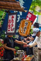 Japanese dessert shop (Yorkey&Rin) Tags: people holiday japan shop dessert tokyo may olympus dango chofu rin 2016 jindaiji   em5  leicadgmacroelmarit45f28  t5290760