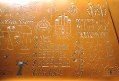 OPUS MAGNUS Engraved car doors 2012 (detalle)