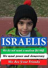 From_Iran_for_peace_and_democracy_Iranians_to_Israelis_45 (350 Evin) Tags: freedom free  proxy       kalame           jonbeshsabz   kabk22