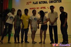 DSC_0849 (adooylabs) Tags: del norte zamboanga natcon zanorte