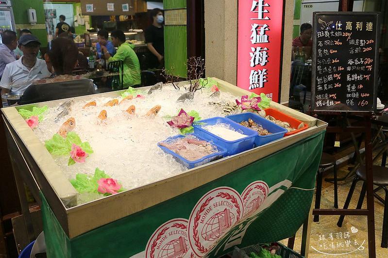 尚品活海鮮餐廳-六張犁熱炒004