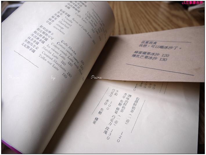 桃園只是光影 (3).JPG
