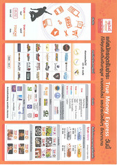 Thailand_True Money Flyer 4 p2_Marketing