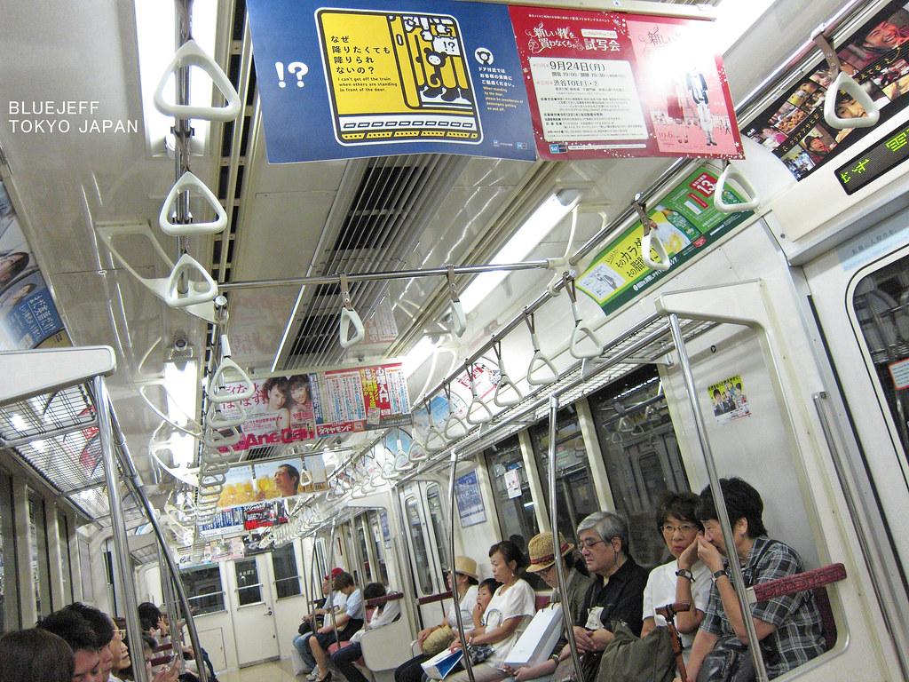 On Metro