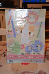 Strawberry News 461 July 2012 Charmmy Kitty Lapine (Girly Toys) Tags: charmmy kitty sugar sanrio chat cat collection strawberry news 461 july 2012 lapine hello momoberry usahana juillet lapin bunny rabbit missliliedolly miss lilie dolly aurelmistinguette