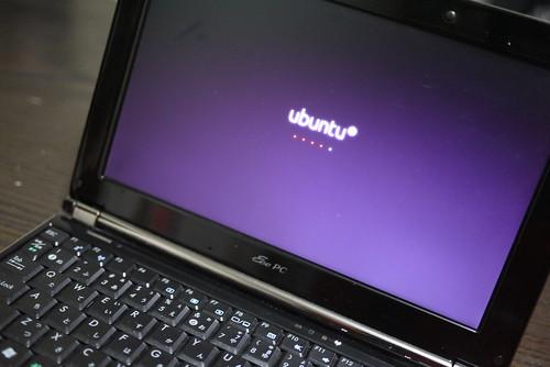 ubuntu (4)