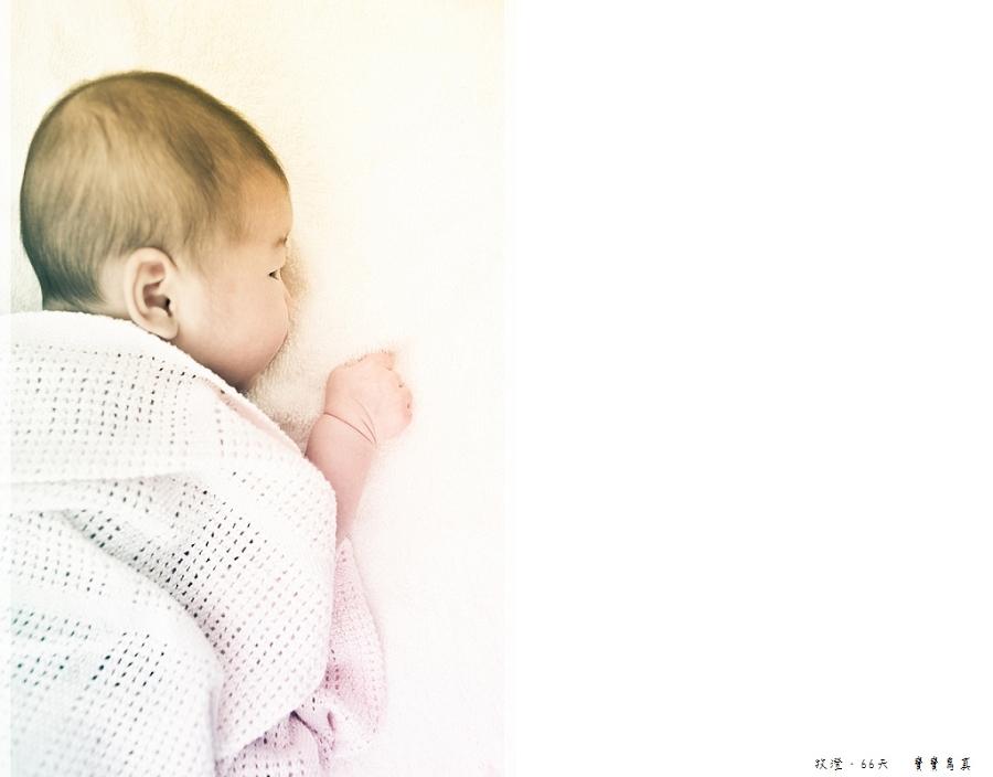 牧澄‧寶寶寫真_007