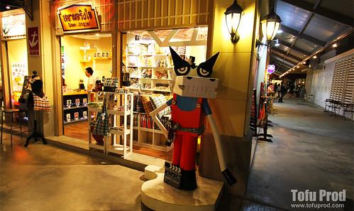 2012 Bangkok Thailand Trip 1 Day 2
