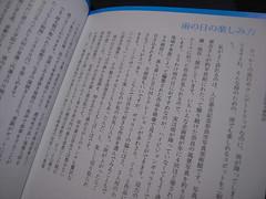 多田さん 画像19