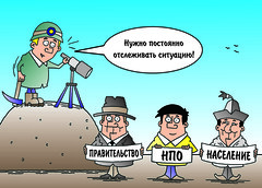 Mining cartoon 23 - Russian (Zoi Environment Network) Tags: people mountain community control group cartoon picture mining monitor observe government local population situation centralasia kyrgyzstan ngo organisation concern resident demography