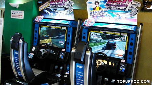 2010 Japan Trip 1 Day 5