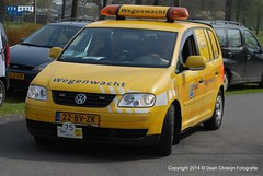 Tachtig gele auto's rijden autotourtocht Geel en Snel naar Deventer (rtvoost) Tags: en radio tv autos geel deventer overijssel televisie brink oost hengelo gele rtv snel autorit tourtocht autotourtocht