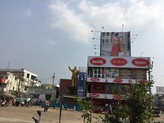 IMG_2789 (cayuill) Tags: india 2016 andhrapradesh visakhapatnam visag