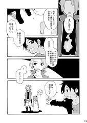 47039629_p11 (soniaraskolnikova) Tags: november alba manga elf ruki genial albaredfox