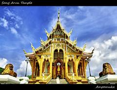 Sang Arun Temple / วัดป่าแสงอรุณ (สิมอีสาน)