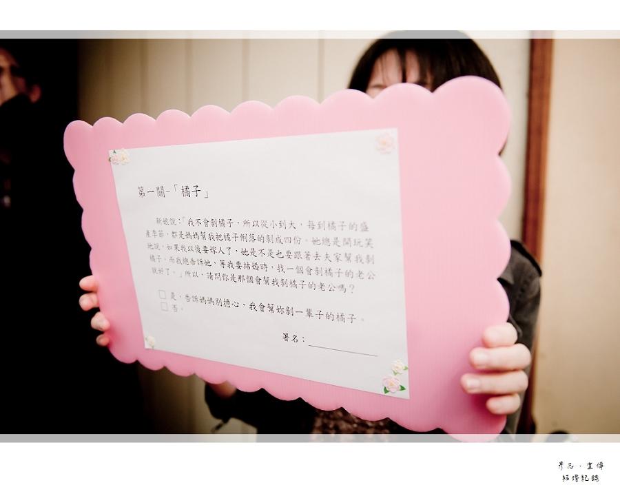 彥志&宜倖_024