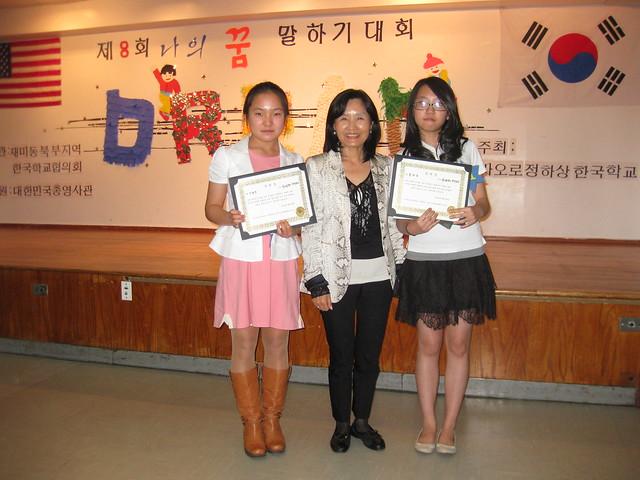 백두산반 수상자 구유정,김다은 학생