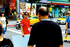 Aug_2012_ShiMenTing_Taipei%207 (EthanChiang) Tags: street candid taiwan streetphotography streetphoto taipei   streetphotographer taipeistreet burnmyeye taipeistreetphotography streettog streetogs ethanchiang ethanchaing  iphotooriginal apieceoftaipei
