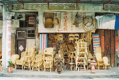 Rattan furniture Shop