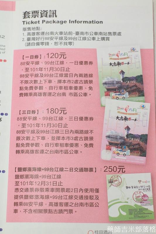 Taiwan_Shuttle_Bus_066
