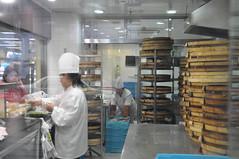 Shanghai I 022