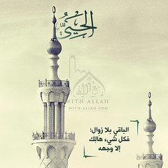07 (ar.islamkingdom) Tags: