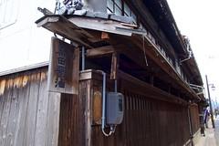 DSC02448 (Lewis Lai) Tags: japan sony tottori   rx100m2