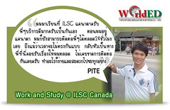 testimonial facebook Pite- WorldED