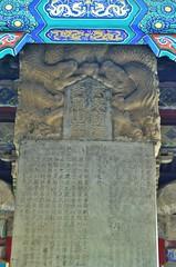 DSC_4303 (Studio5Graphics) Tags: china temple religion beijing landmark confucius lama budda buddist 2012 lamasary