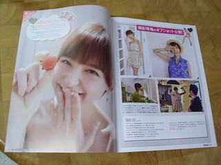 篠田麻里子 画像43