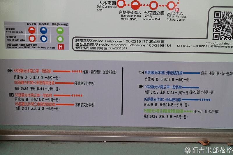Taiwan_Shuttle_Bus_039