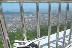 Mt. Sarakura (Speedbird747) Tags: cycling fukuoka hillclimb kitakyushu