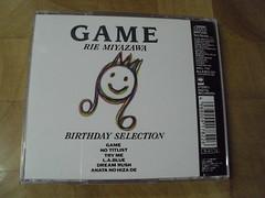 原裝絕版 1990年 4月1日 宮澤理惠 RIE MIYAZAWA  宮沢りえ BIRTHDAY SELECTION CD 原價 2200YEN 中古品 3