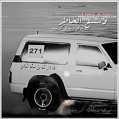 Dp : BlackBerry 2012 / وسع الخاطر (Sookr , BBM Dp ~) Tags: مصمم 2012 صور موقع قطر بي خلفيات بلاك ثيمات ديزاين بيري رمزيات سوكر