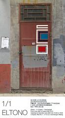 Eltono - C-Space