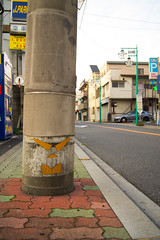 DSC09559.jpg (architecturegeek) Tags: travel urban streetart art architecture graffiti tokyo stickers research spontaneous infill slaps sticklab