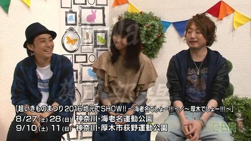 2016.05.21 全場(チャートバスターズR!).ts_20160522_105110.485