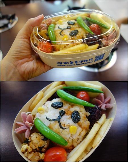 菇菇茶米館五穀米 (3).JPG