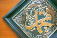 Nabi Muhammad SAW (Ana Faesal) Tags: islam nabimuhammad prophetmuhammad