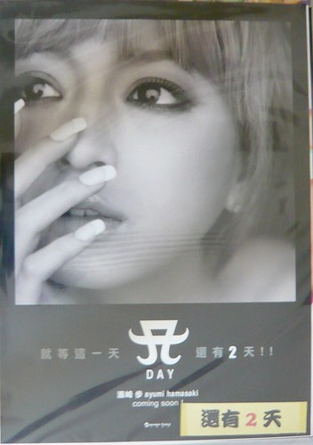 浜崎あゆみ 画像46