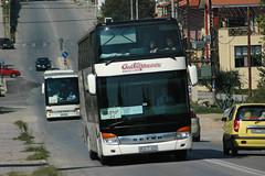 Fernreisebus Chalkidiki Griechenland Setra S 431 DT)