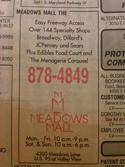 Meadows Mall Mid 90s Logo (frankasu03) Tags: