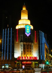 Shanghai - Paramount Ballroom (cnmark) Tags: china road light cinema art architecture night geotagged noche amusement gangster high shanghai theatre nacht district palace ballroom noite historical jingan   dancehall deco society legacy nuit notte paramount yuyuan nachtaufnahme  wanhangdu  allrightsreserved    mygearandme sjyoung yangxiliu geo:lat=31225261311458315 geo:lon=12144024245015714
