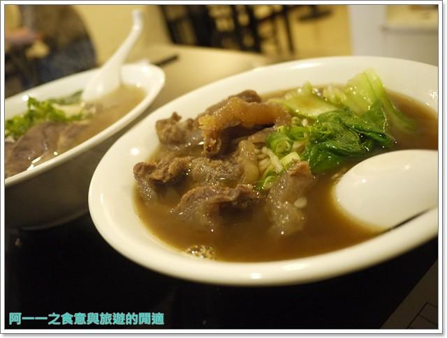 西門町雞排牛肉麵赤炸風雲牛軋堂image011