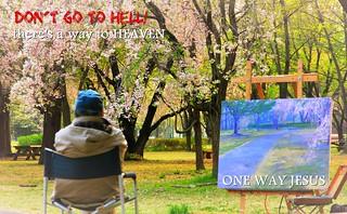 天国と地獄 画像45