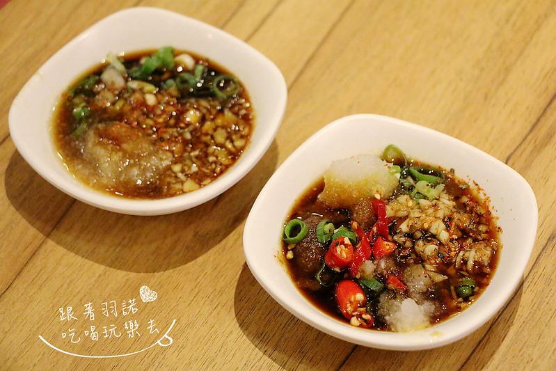 台北中山吉林店【饗宴石頭火鍋】213