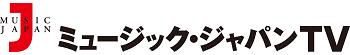 2016.05.07 いきものがかり スペシャル(MJTV).logo